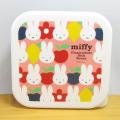 ディック・ブルーナ miffy(ミッフィー) 3ピース シールケース