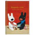 Gaspard et Lisa(リサ&ガスパール) B6スケジュール帳(おもちゃ) 【2020年 スケジュール帳】