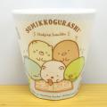 すみっコぐらし Wプリントメラミンカップ(おべんきょう)