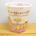 すみっコぐらし Wプリントメラミンカップ(ドット/ピンク)