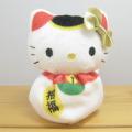 サンリオ Potepote ぽてぽてお手玉マスコット ハローキティ(招き猫)
