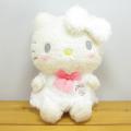サンリオキャラクターズ リラックスシリーズ ハローキティ(Hello Kitty) ぬいぐるみS