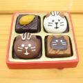 DECOLE(デコレ) concombre(コンコンブル) ショコラ ド コンブルシリーズ 猫ショコラBOX