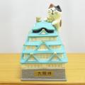 DECOLE(デコレ) concombre(コンコンブル) まったりマスコット 大阪(OSAKA)シリーズ 大阪城よじのぼり猫