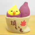 DECOLE(デコレ) concombre(コンコンブル) いもくりこんこん みのりの秋 焼き芋インコ