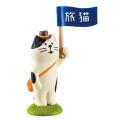 DECOLE(デコレ) concombre(コンコンブル) 旅猫登山部 旗振り猫