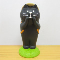 DECOLE(デコレ) concombre(コンコンブル) 旅猫登山部 黒猫ヤッホー