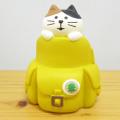 DECOLE(デコレ) concombre(コンコンブル) 旅猫登山部 子猫リュック