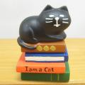 DECOLE(デコレ) concombre(コンコンブル) 本と文具 コンコン堂書店シリーズ 本屋の店番猫