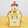 DECOLE(デコレ) concombre(コンコンブル) まったりマスコット やまねこベーカリーシリーズ 猫と食パンさん