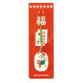 DECOLE(デコレ) concombre(コンコンブル) FUKU福MONO(フクモノ)シリーズ 根付マスコット(おみくじ付き) 福まねき猫