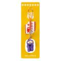 DECOLE(デコレ) concombre(コンコンブル) FUKU福MONO(フクモノ)シリーズ 根付マスコット(おみくじ付き) 忍者猫