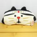 DECOLE(デコレ) concombre(コンコンブル) 必勝アイピロー・猫