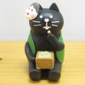 DECOLE(デコレ) concombre(コンコンブル) まったりマスコット 節分シリーズ 豆好き黒猫