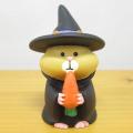 DECOLE(デコレ) concombre(コンコンブル) コンコンファーム ハロウィン収穫祭 魔女っこハムさん