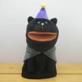 DECOLE(デコレ) concombre(コンコンブル) HALLOWEEN PARTY 黒猫パペット