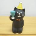 DECOLE(デコレ) concombre(コンコンブル) まったりマスコット HALLOWEEN PARTY 乾杯 黒猫