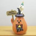 DECOLE(デコレ) concombre(コンコンブル) まったりマスコット HALLOWEEN PARTY おおきなのっぽのかぼちゃ