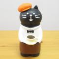 DECOLE(デコレ) concombre(コンコンブル) HALLOWEEN 黒猫カフェ 黒猫マスター