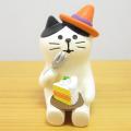 DECOLE(デコレ) concombre(コンコンブル) HALLOWEEN 黒猫カフェ かぼちゃケーキ猫
