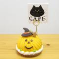 DECOLE(デコレ) concombre(コンコンブル) HALLOWEEN 黒猫カフェ パンプキンケーキ