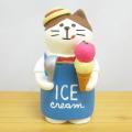 DECOLE(デコレ) concombre(コンコンブル) 雪猫アイス店シリーズ アイス屋猫