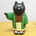 DECOLE(デコレ) concombre(コンコンブル) お月見 竹の湯温泉 月夜のおもてなし おもてなし番頭猫