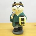 DECOLE(デコレ) concombre(コンコンブル) お月見 竹の湯温泉 月夜のおもてなし おかっぴき猫