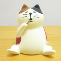 DECOLE(デコレ) concombre(コンコンブル) お月見 竹の湯温泉 月夜のおもてなし たらふく猫