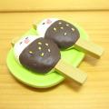 DECOLE(デコレ) concombre(コンコンブル) お月見 竹の湯温泉 月夜のおもてなし 文鳥五平餅
