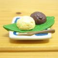 DECOLE(デコレ) concombre(コンコンブル) お月見×秋の味覚シリーズ 二色おはぎ