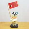 DECOLE(デコレ) concombre(コンコンブル) 2019五月飾り 鯉あそび猫