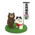 DECOLE(デコレ) concombre(コンコンブル) 2021五月飾り 金太郎 豆相撲飾りセット