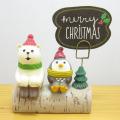 DECOLE(デコレ) concombre(コンコンブル) Holly Jolly CHRISTMAS 見上げるふたり