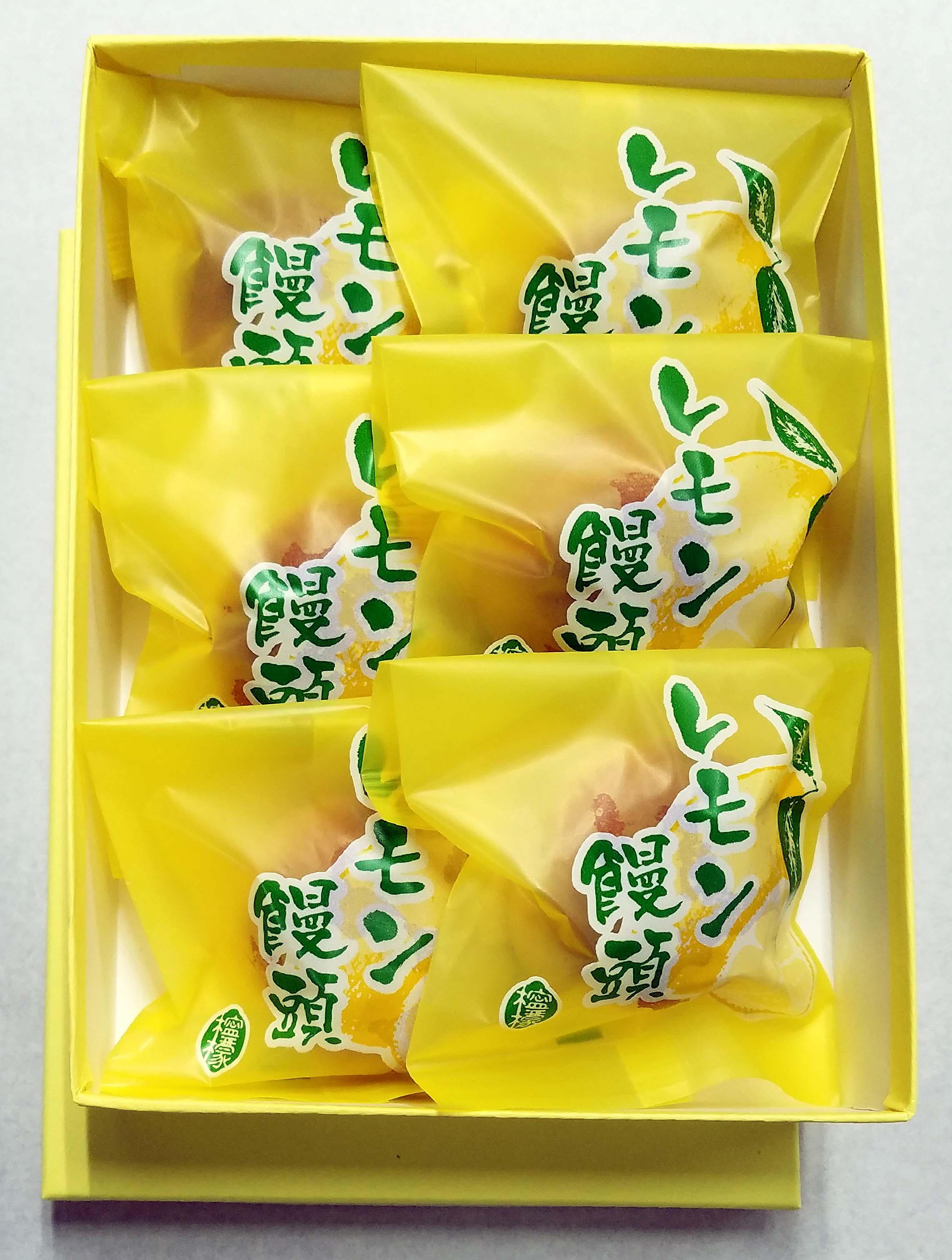 レモン饅頭 6個箱入り
