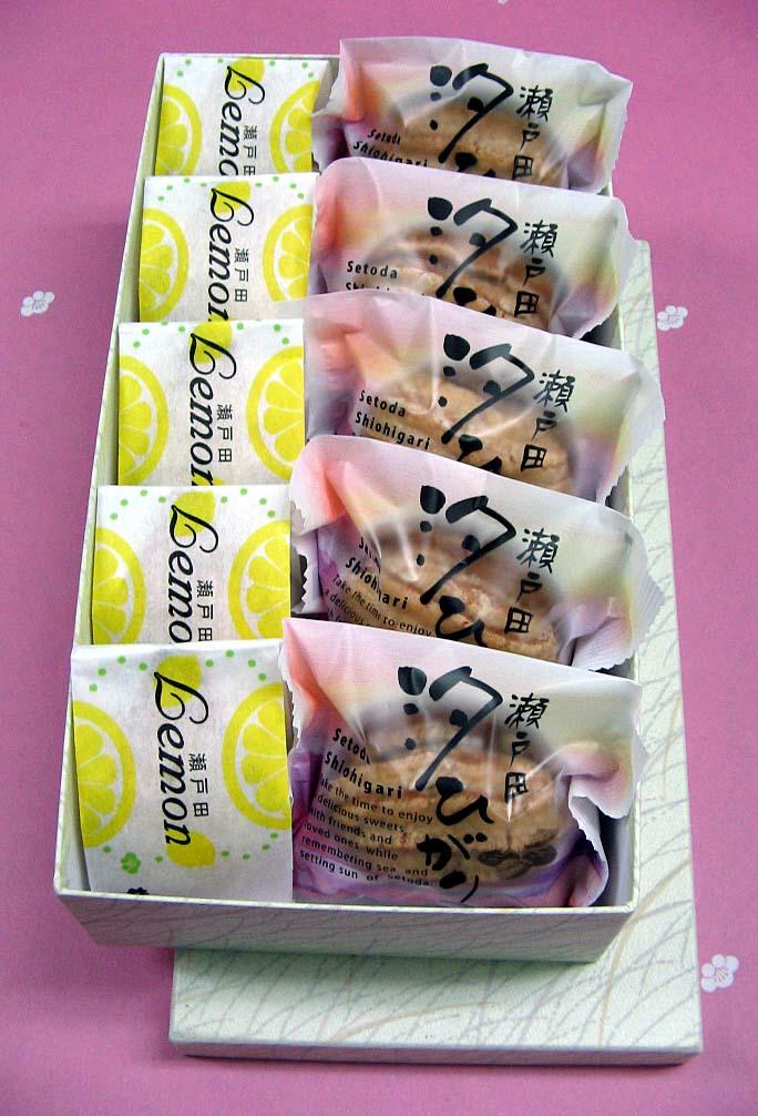焼き菓子 詰め合わせ 10