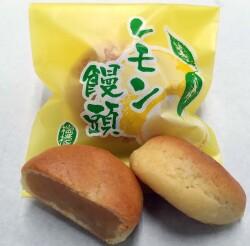 レモン饅頭