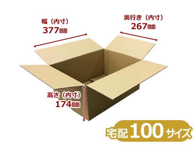 BFC5-83-30【待ち割】【30枚】(@89.60円) 宅配100サイズ C5ダンボール箱 B/F (内寸W377×D267×H174mm)【送料無料】【ポイント無し】【荷数1】