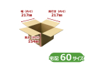 BFC5-60-300【即納】【300枚】(@39.04円) 宅配60サイズ C5ダンボール箱 B/F (内寸W217×D217×H154mm)【送料無料】【ポイント無し】【荷数3】