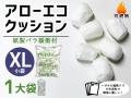 【1大袋】アローエコクッションXL(小袋サイズ300mm×370mm)【送料無料】【ポイント無し】