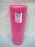 【200本】EPL100 静電防止エアセルマット ロール ピンク 三層品 原反 (1200mm幅×42M) 和泉製【送料無料】【ポイント無し】
