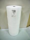 【800巻】Z50 極小粒エアセルマット ロール スリット(300mm幅×84M) 和泉製【送料無料】【ポイント無し】
