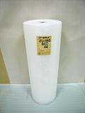 【400巻】ZU150 エアセルマット ロール スリット(600mm幅×42M) 和泉製【送料無料】【ポイント無し】