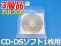 【待ち割】【1000枚】(@8.25円) ZUL200三層品エアセルマット袋(CD用160mm×160mm+35mm)和泉製【送料無料】【振込ポイント3%】