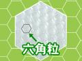 六角粒のヘキサエアキャップ