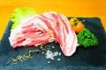 梅肉ポーク バラ焼き肉用 200g
