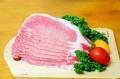 天草梅肉ポーク ロース生姜焼き用 200g