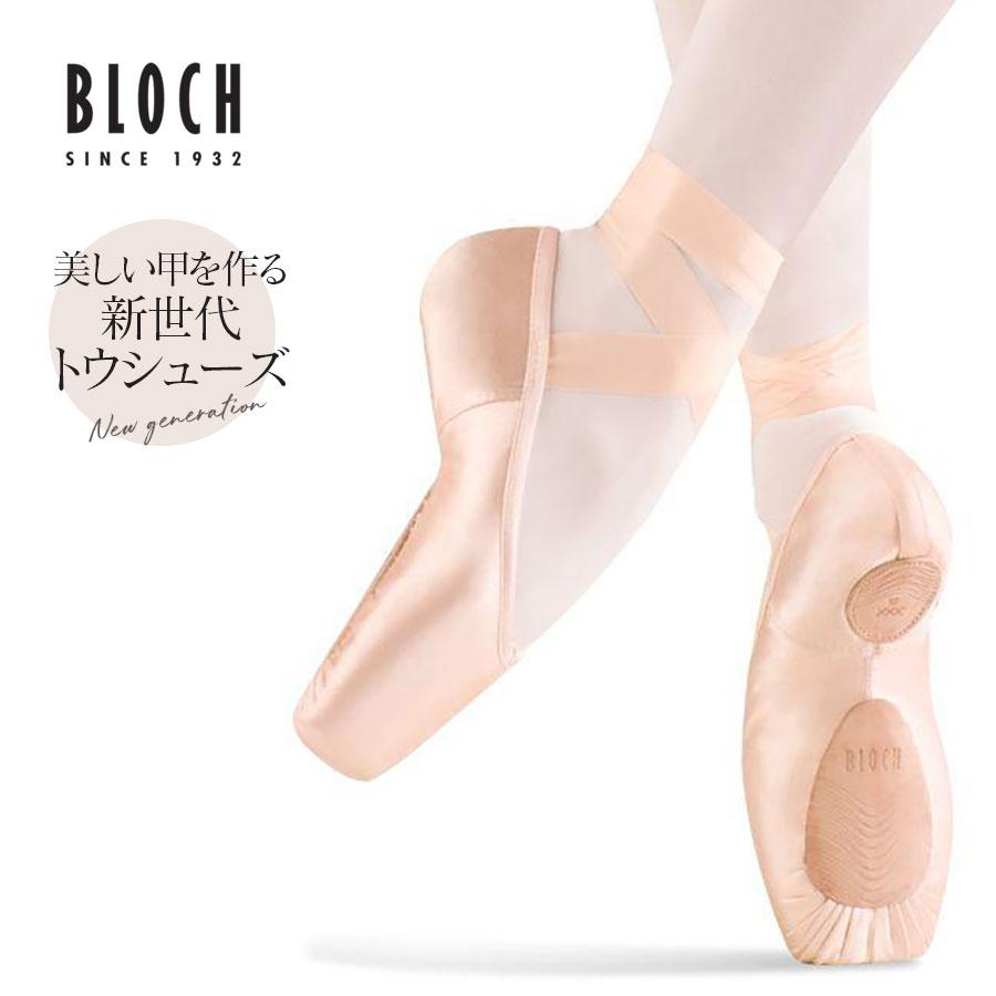 BLOCH(ブロック)ユーロストレッチポワントシューズ(S0172)画期的な新世代トウシューズ・全面ストレッチでフィット感抜群!足や成長期の骨に優しく美しい甲をキープ トウシューズ ポワントシューズ バレエシューズ 衝撃吸収 スプリット インソール