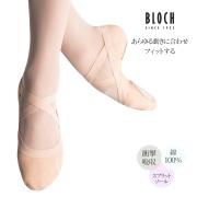 BLOCH(ブロック)Pro Elastic Canvasバレエシューズ(S0621L) バレエ バレエレッスン バレエ教室 バレエシューズ