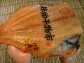 まとめて10枚より 赤魚開き【伴助焼印・帯付き】